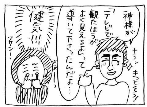 IMG_9840