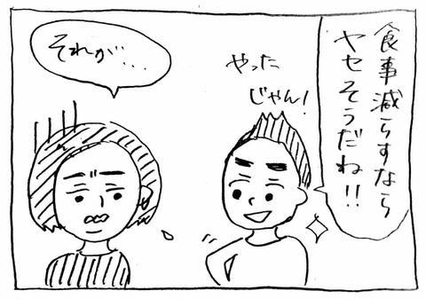 IMG_9038