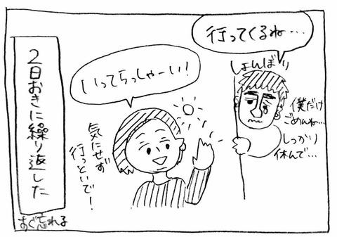 IMG_9430
