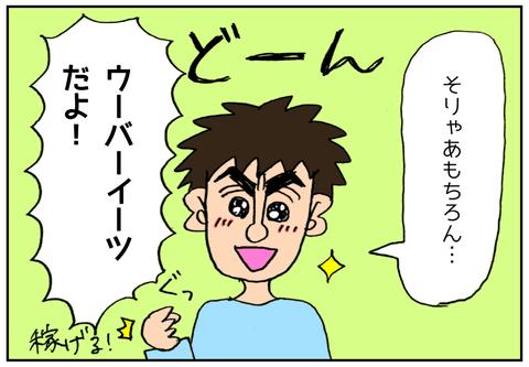 IMG_4744