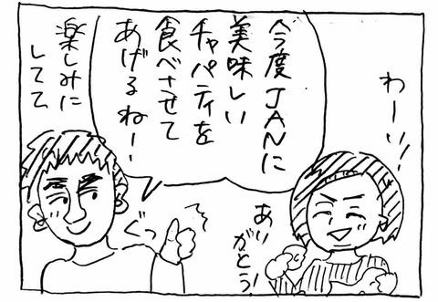 IMG_8859