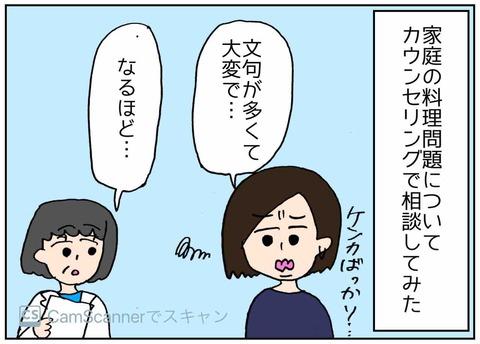 IMG_3529