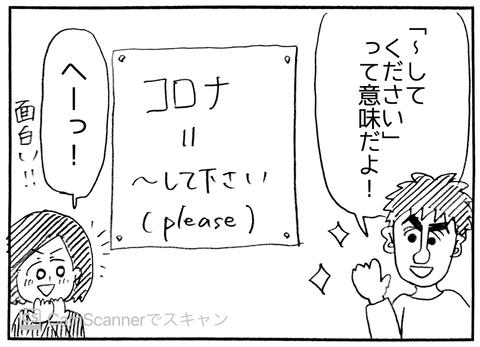 IMG_6937