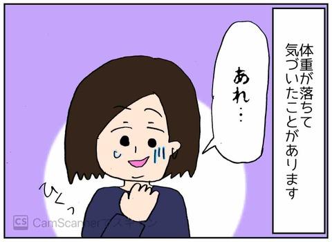 IMG_3414