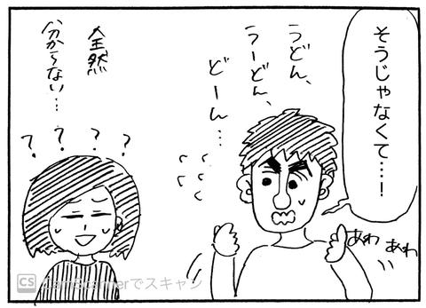 IMG_7010