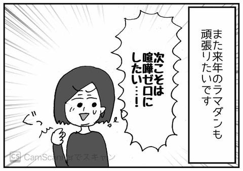 IMG_2530