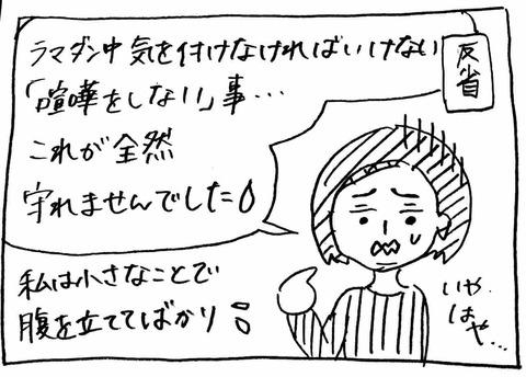 IMG_9449