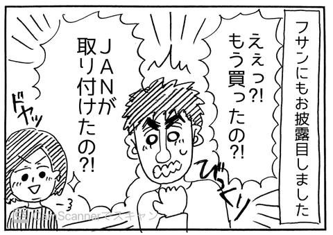 IMG_7928