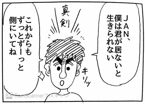 IMG_9421
