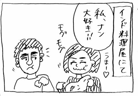IMG_8856