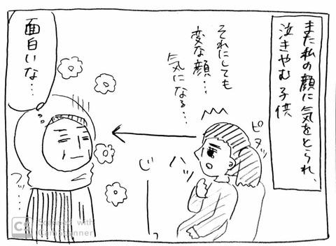 IMG_2840