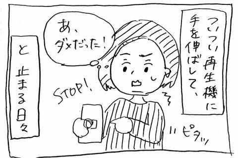 IMG_9319