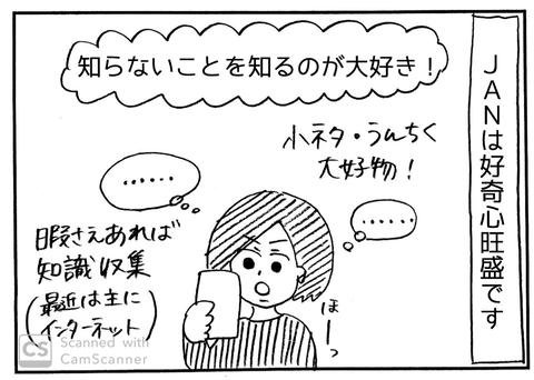 IMG_5048