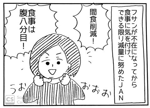 IMG_4141