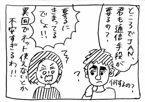 IMG_0252