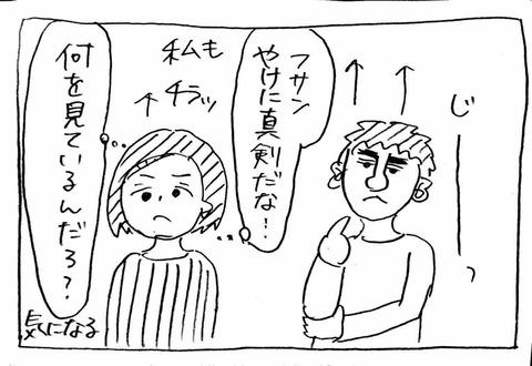 IMG_9473