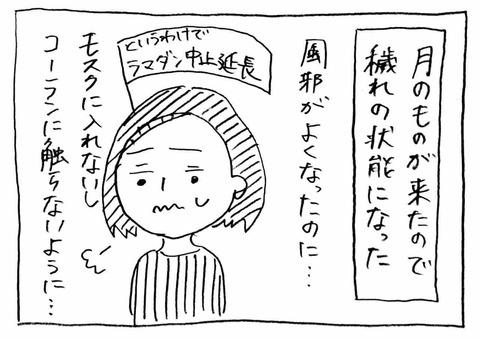 IMG_9427
