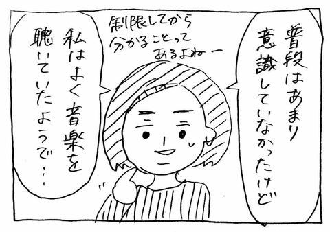 IMG_9316