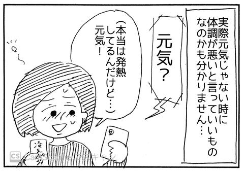 IMG_7218