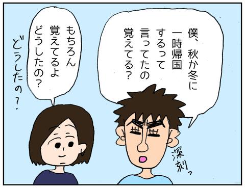 IMG_4875
