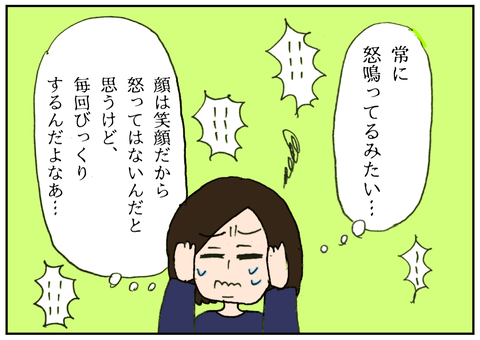 IMG_4537