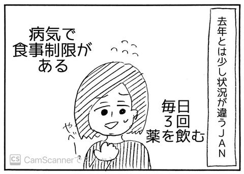 IMG_5582