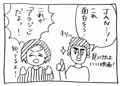 IMG_9475