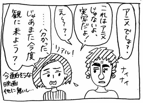 IMG_9470