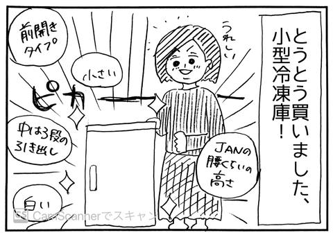 IMG_5480