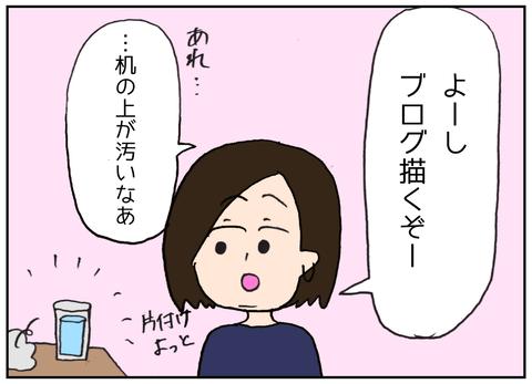 IMG_4356