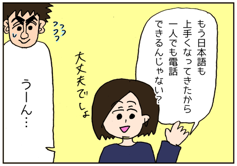 IMG_4690