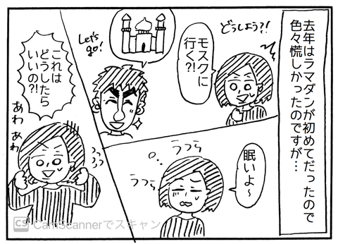 IMG_6083