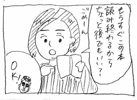 IMG_8469