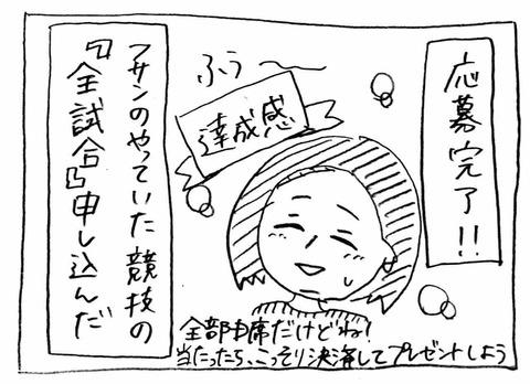 IMG_9836