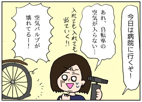 IMG_4360