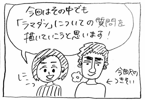 IMG_8974