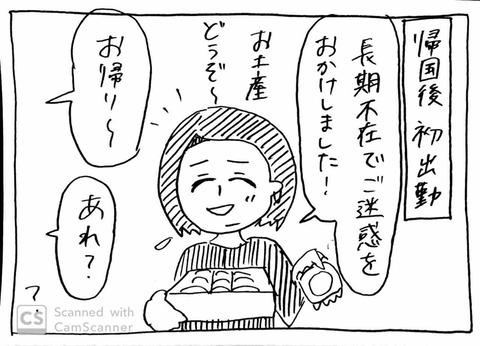 IMG_3020