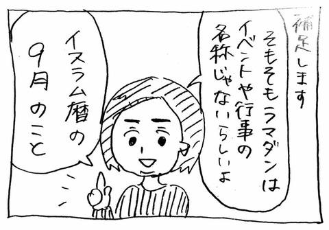 IMG_9046