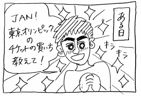 IMG_9721