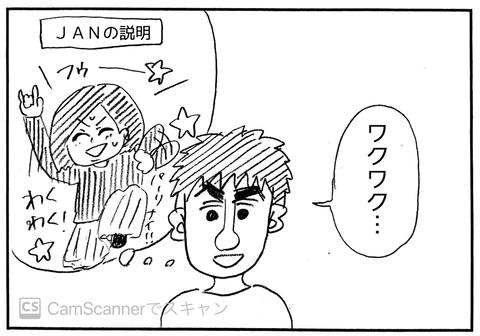 IMG_5692