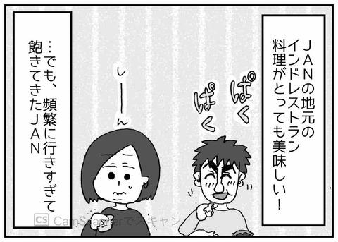 IMG_0720