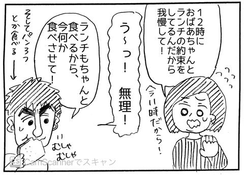 IMG_6659