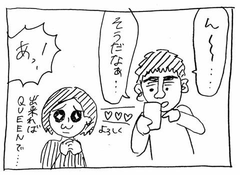 IMG_9334