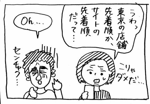 IMG_9842