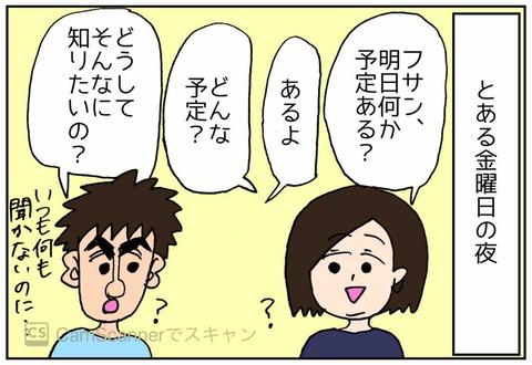 IMG_3453