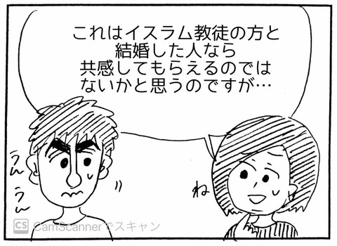 IMG_9670