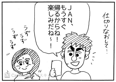 IMG_5478