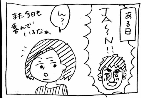 IMG_9962