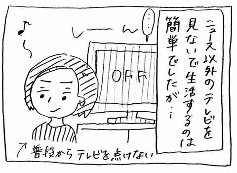 IMG_9314