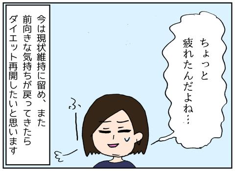 IMG_4666